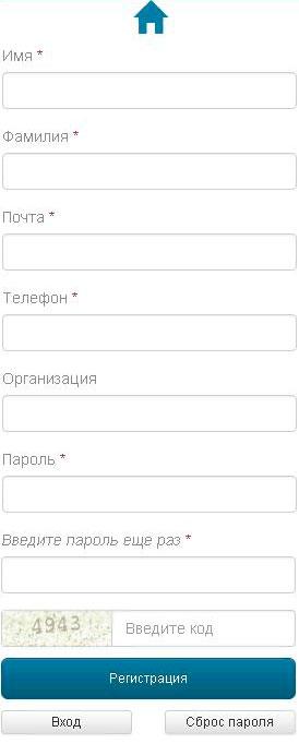 kak_zakazat11