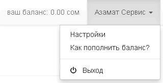 kak_zakazat12